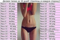 New Sport Fitness Gym Diet Ideas Yoga Fitness, Fitness Tips, Health Fitness, Sport Motivation, Fitness Motivation, Gym Workouts, At Home Workouts, Fitness Studio Training, Lose Weight