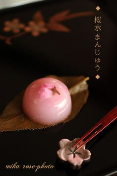 Japanese sweets / 桜水まんじゅう