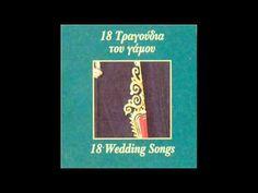 Άγιε μου Παντελέημονα (Μ.Ασίας-γάμου).wmv - YouTube