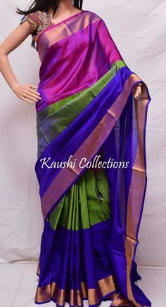 Uppada Pattu Sarees... ₹3300+ shipping  to order, pls WhatsApp on +91 94929 91857
