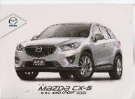 Latest prices and promos of Mazda Cars in the Philippines regularly updated by Daisy Uy of Mazda Greenhills. Auto Search, Mazda Cars, Car Prices, Price List, Car Ins, Philippines, Vehicles, Car, Vehicle