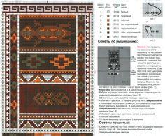 Gallery.ru / Фото #2 - Ethnic Bag - azteca