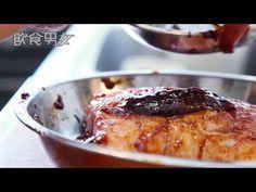 飲食男女 大師姐 《不如在家吃》 燒豬頸肉 - YouTube