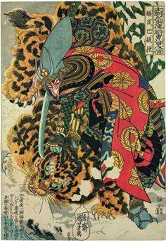 'Japanese Warrior Kashiwade no Hanoshi Kills a Tiger in Korea' (1830–32) UTAGAWA KUNIYOSHI.