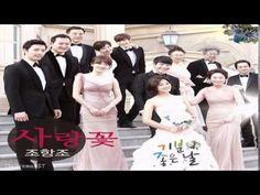 Jo Hang Jo (조항조) - Love Flower (사랑꽃) Glorious Day OST Part 4