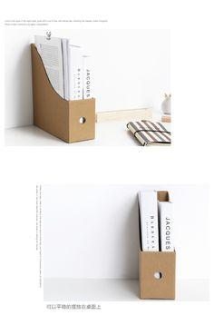 2.8rmb 聚可爱 牛皮纸收纳盒办公室创意简约桌面收纳书架资料文件整理盒-淘宝网