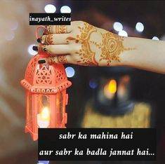 Image may contain: text Love Song Quotes, Poetry Quotes, Love Songs, Muslim Quotes, Urdu Quotes, Islamic Quotes, Ramzan Eid, Dua In Urdu, Choices Quotes