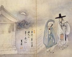 """Lovers under the Moon"" by Shin Yun-bok. Circa Photo courtesy of Kansong Art Museum. Korean Art, Asian Art, Tracing Art, Web Gallery Of Art, Korean Painting, Under The Moon, Post Impressionism, Conceptual Art, Art Google"