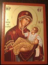 Madonna Ikone Icon Icone Ikona Ikonen икона Maria Muttergottes mit Jesus Kind