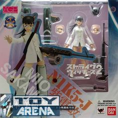 Visit http://www.toyarena.com/product_info.php/armor-girls-project-mio-sakamoto-strike-witches-action-figure-p-7352      Armor Girls Project Mio Sakamoto Strike Witches Action Figure
