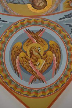 Sphinx, Byzantine Icons, Medieval Armor, Art Icon, Orthodox Icons, Sacred Art, Christian Art, Religious Art, Cherub