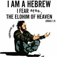 I AM ELOHIM! #learnhebrew