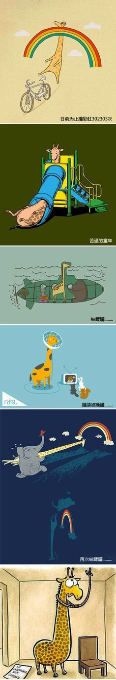 The pros and cons of being a giraffe…