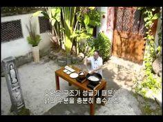 혀끝으로 만나는 중국 6회 - YouTube