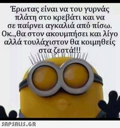 Funny Quotes, Funny Memes, Happy Thoughts, Minions, Lol, Humor, Laughing, Awesome, Funny Phrases