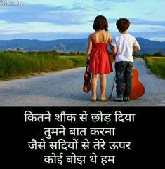 1738 Best Shayari Images Heart Touching Shayari Hindi Quotes
