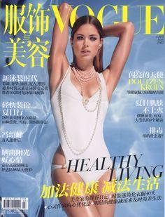 Doutzen Kroes June 2012 https://voguegraphy.files.wordpress.com/2016/01/doutzen-kroes-by-sc3b8lve-sundsbc3b8-vogue-china-june-2012.jpg