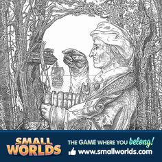 Freaky Optical Illusion bought to you by SmallWorlds - the game where you belong!