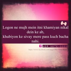 Shayari Crazy Quotes, Me Quotes, Urdu Quotes, Poetry Quotes, Urdu Poetry, Word Line, Touching Words, Indian Quotes, Urdu Thoughts