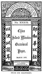 Image result for china inland mission