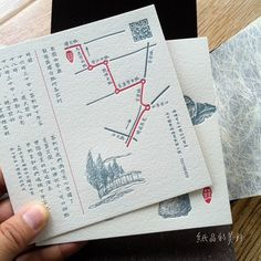 a Chinese Style Wedding Invitation Cards, by iloovee.com