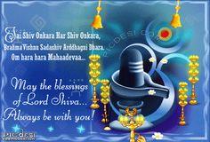 Divyas Cooking Journey Happy Maha Shivaratri Wishes Maha Shivaratri Wishes, Happy Maha Shivaratri, Lord Shiva Names, Lord Shiva Family, Shiv Ratri, Status Wallpaper, Pig Wallpaper, Om Namah Shivay, Hindu Festivals