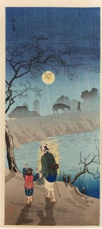 Moon Rising at Nokizaki