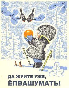 Новогодние открытки СССР, этих вроде еще не было)