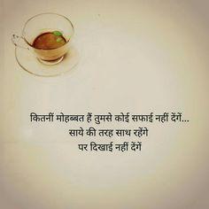 #lovequotes #lovestatus #valentinequotes #valentineday #valentinedaystatus #valentinespecial Love Quotes In Hindi, Best Love Quotes, Shyari Quotes, Life Quotes, Love Diary, Marathi Quotes, Gulzar Quotes, Heart Touching Shayari, Valentine Day Special
