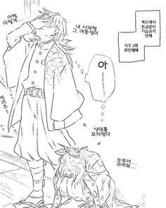 Kimetsu No Yaiba Doujinshi - Anh em dễ thương Demon Slayer, Slayer Anime, Manhwa Manga, Manga Anime, Reborn Katekyo Hitman, Anime Angel, Animated Cartoons, Touken Ranbu, No Name