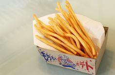 もちもちポテトの食べ方もちもちポテトFC事業本部有限会社 ブラフマンシステム