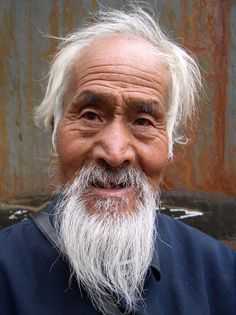 aged japanese portraits | Portrait of an old man in Hohhot, capitol of Inner Mongolia