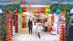 Character street in Tokyo Station.  A street w/ stores devoted to your favorite characters!. Rilakuma, hello kitty, doraemon etc... !