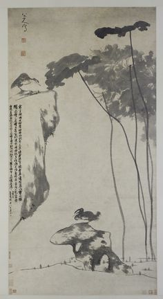 Lotus and Ducks 荷花雙鳧圖 (軸), (ca. 1696); Bada Shanren (Zhu Da) 八大山人 (朱耷), (Chinese, 1626-1705) Qing dynasty; Hanging scroll; ink on paper Freer Gallery