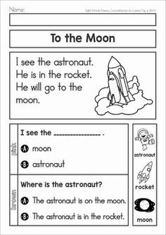 Reading Fluency and Comprehension Passages. Ideal for beginning and struggling readers in Kindergarten and First Grade and ESL students. To The Moon.