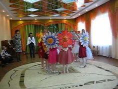 "Emily's ballet rehearsal, ""Butterfly Dance"" with Bayer Ballet. Activity Games, Activities, Flower Dance, Flower Hats, World Music, Children, Kids, Kindergarten, Flowers"