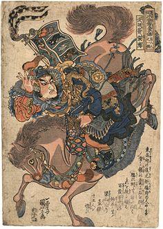 """Samurai Bravery"" by Kuniyoshi."