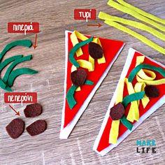 Παιχνίδι φτιάχνω πίτσα με τσόχα. Ιδέες για busy bags #makelifegr