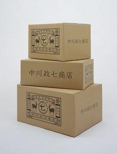 中川政七商店   good design company Honey Packaging, Craft Packaging, Tea Packaging, Pretty Packaging, Simple Packaging, Karton Design, Furoshiki, Japanese Packaging, Cardboard Design