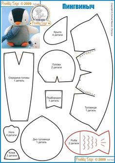 Patron d'un Pingouin avec son Poisson, en 3D
