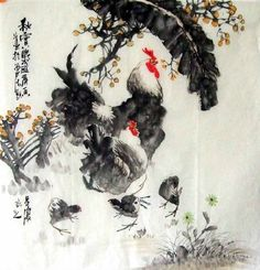 Chinese Painting: Chicken - Chinese Painting CNAG250508 - Artisoo.com