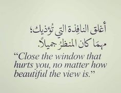 Islamic Inspirational Quotes, How Beautiful, It Hurts