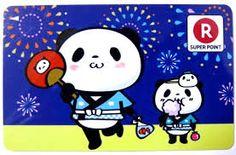 「お買い物パンダ」の画像検索結果