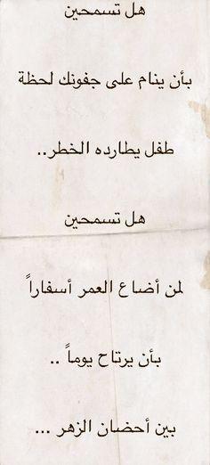 فاروق جويدة.... DesertRose