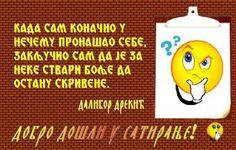 Афоризам