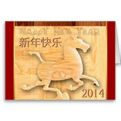 ==>Discount          2014 新年快乐 Chinese New Year  Customizable Greetings Cards           2014 新年快乐 Chinese New Year  Customizable Greetings Cards in each seller & make purchase online for cheap. Choose the best price and best promotion as you thing Secure Checkout you can trust ...Cleck Hot Deals >>> http://www.zazzle.com/2014_%e6%96%b0%e5%b9%b4%e5%bf%ab%e4%b9%90_chinese_new_year_customizable_greetings_card-137457113271127746?rf=238627982471231924&zbar=1&tc=terrest