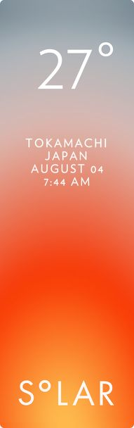 十日町市 weather has never been cooler. Solar for iOS.