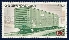 Train Series (4th), commemoration, train, Gray, 2003 02 04, 기차시리즈(네번째묶음), 2003년 02월 04일, 2306, 유개차, Postage 우표