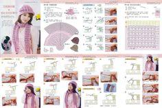 Hat + Matching Scarf Beanies, Beanie Hats, Crochet Diagram, Crochet Patterns, Knit Crochet, Crochet Hats, Hat Hairstyles, Knitted Gloves, Hair Band