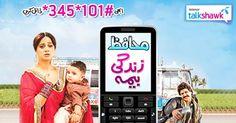 Telenor launches 'Tawkshawk Mohafiz' Endorsed by Actress Noor - BrandSynario